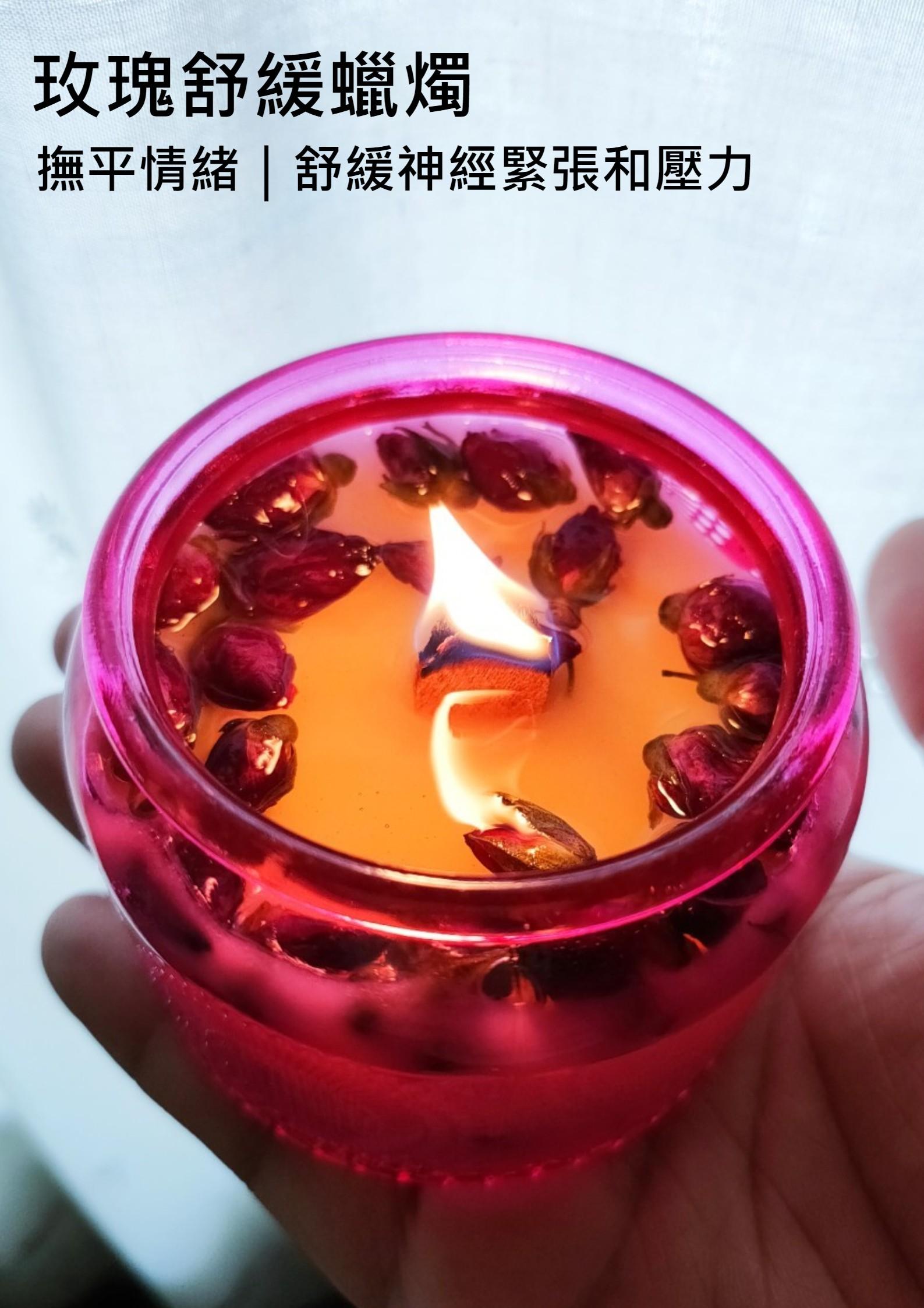 【奧菲莉亞手作香氛】玫瑰舒緩蠟燭